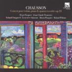 レ・ミュジシャン/ショーソン:≪コンセール≫(ヴァイオリン、ピアノと弦楽四重奏のための協奏曲)作品21、チェロとピアノのための小品 作品39