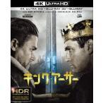 キング・アーサー(4K ULTRA HD+3Dブルーレイ+ブルーレイ)