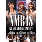 NMB48/NMB48 GRADUATION CONCERT 〜KEI JONISHI / SHU YABUSHITA / REINA FUJIE〜