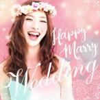 Happy Marry Wedding