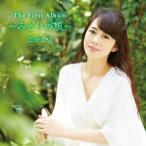 丘みどり/The First Album〜みどりの風〜丘みどり