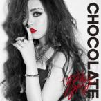 ちゃんみな/CHOCOLATE(初回限定盤)(DVD付)