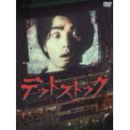 デッドストック〜未知への挑戦〜 DVD−BOX