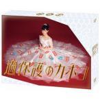 過保護のカホコ DVD−BOX