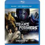 トランスフォーマー/最後の騎士王 ブルーレイ+DVD+特典ブルーレイ(初回生産限定版)
