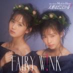 fairy w!nk/天使はどこにいる?(Type A)(DVD付)