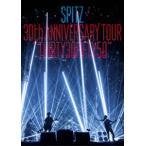 """スピッツ/SPITZ 30th ANNIVERSARY TOUR """"THIRTY30FIFTY50""""(通常盤)"""
