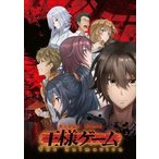 王様ゲーム The Animation Vol.2(Blu−ray Disc)