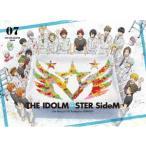 アイドルマスター SideM 7(完全生産限定版)