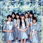 ラストアイドル/バンドワゴン(初回限定盤Type B)(DVD付)