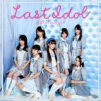 ラストアイドル/バンドワゴン(初回限定盤Type C)(DVD付)