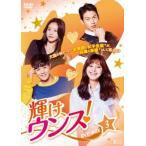 輝け、ウンス! DVD−BOX3