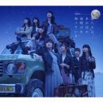AKB48/僕たちは、あの日の夜明けを知っている(Type A)(DVD付)