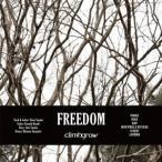 climbgrow/FREEDOM