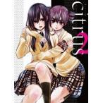 citrus 2(Blu−ray Disc)