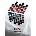 Da−iCE/Da−Ice LIVE TOUR 2017−NEXT PHASE−