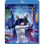 ゴースト・イン・ザ・シェル(Blu-ray Disc)