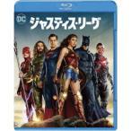 ジャスティス・リーグ ブルーレイ&DVDセット(ブックレット付)