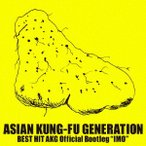 "ショッピングGENERATION ASIAN KUNG−FU GENERATION/BEST HIT AKG Official Bootleg ""IMO"""