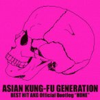 "ショッピングGENERATION ASIAN KUNG−FU GENERATION/BEST HIT AKG Official Bootleg ""HONE"""