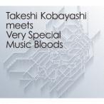 オムニバス/Takeshi Kobayashi meets Very Special Music Bloods