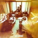 SIX LOUNGE/夢うつつ(初回限定盤)(DVD付)