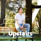 村上佳佑/Upstairs(通常盤)