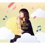 内田真礼/Magic Hour(初回限定盤)(DVD付)