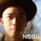 NOBU/スタートライン