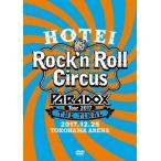 ショッピング布袋 布袋寅泰/HOTEI Paradox Tour 2017 The FINAL〜Rock'n Roll Circus〜