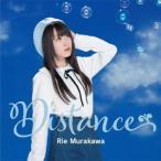 村川梨衣/Distance(初回限定盤)(DVD付)