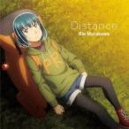 村川梨衣/Distance(通常盤)