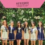GFRIEND/今日から私たちは 〜GFRIEND 1st BEST〜(初回限定盤A)
