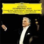 バーンスタイン/ベートーヴェン:交響曲第9番《合唱》