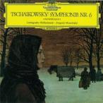 ムラヴィンスキー/チャイコフスキー:交響曲第6番《悲愴》