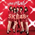 SKE48/いきなりパンチライン(TYPE−A)(初回生産限定盤)(DVD付)