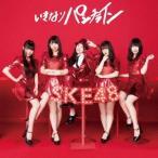 SKE48/いきなりパンチライン(TYPE−D)(初回生産限定盤)(DVD付)