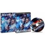 マンハント(Blu−ray Disc)