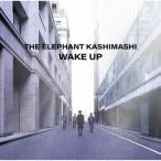 エレファントカシマシ/Wake Up(通常盤)