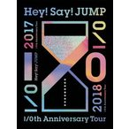 Hey Say JUMP I Oth Anniversary Tour 2017-2018 初回限定盤1  DVD JABA-5312