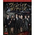 ヴァンパイア ダイアリーズ ファイナル シーズン  前半セット DVD 1000724069