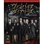 ヴァンパイア ダイアリーズ ファイナル シーズン  後半セット DVD 1000724070