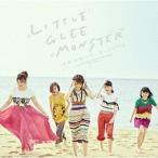 Little Glee Monster/世界はあなたに笑いかけている