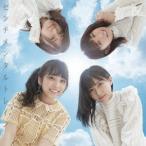 AKB48/センチメンタルトレイン(Type D)