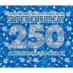SUPER EUROBEAT VOL.250 CD3枚組  初回盤