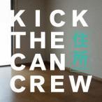 KICK THE CAN CREW/住所 feat.岡村靖幸(初回限定盤)