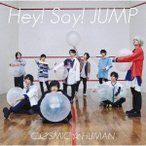 Hey!Say!JUMP/COSMIC☆HUMAN(初回限定盤1)(DVD付)