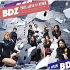 TWICE/BDZ(通常盤)
