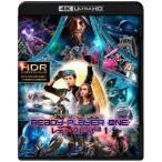 レディ・プレイヤー1 プレミアム・エディション(ブックレット付)(数量限定生産)(4K ULTRA HD+3Dブルーレイ+ブルーレイ)
