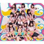 イケてるハーツ/Lovely Hearts(SIDE C)(DVD付)
